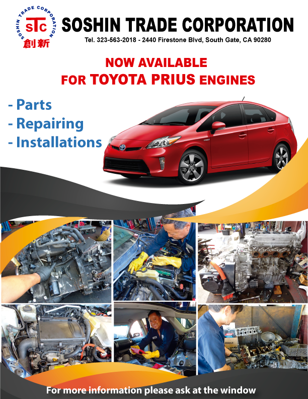JDM Toyota Prius engine now available