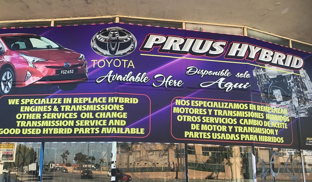 JDM Prius engine