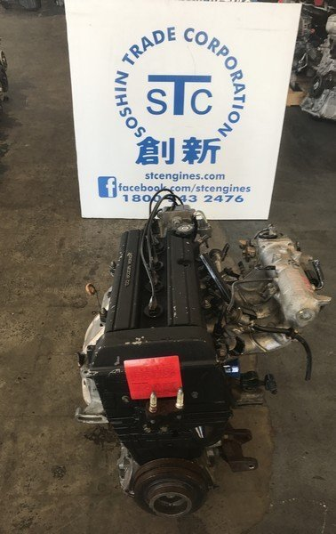 Acura B18B DOHC Engine