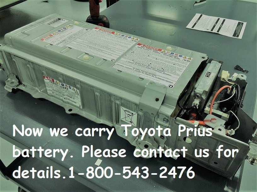 Toyota Prius Battery